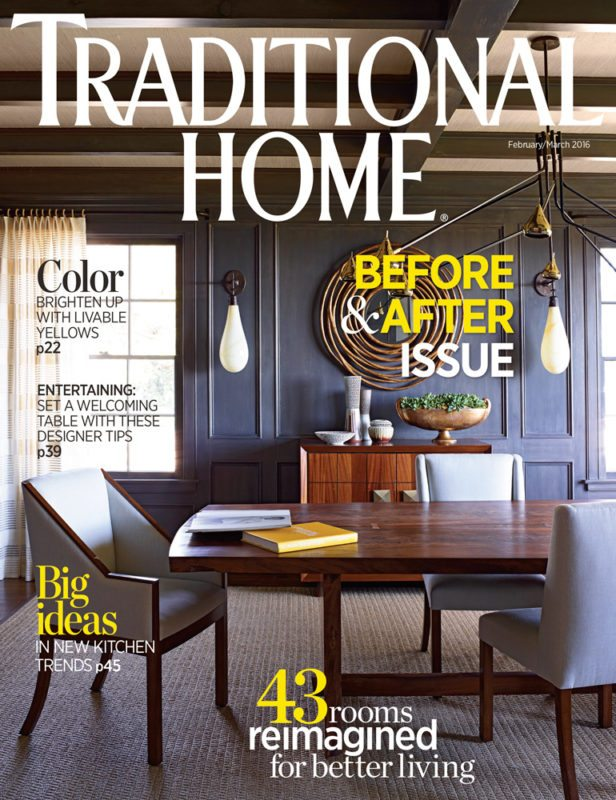 traditional-home-magazine-linda-allen-designs-live-anywhere-modern-luxury-wireless-lighting